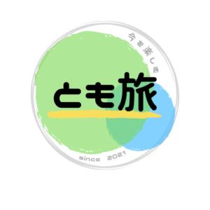 tomotabi